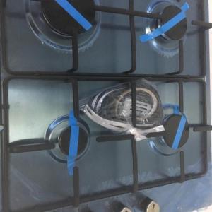 Plaque de cuisson Tecnolux 4 feux IA 60x60