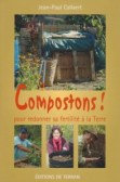 compostons 1 retaille
