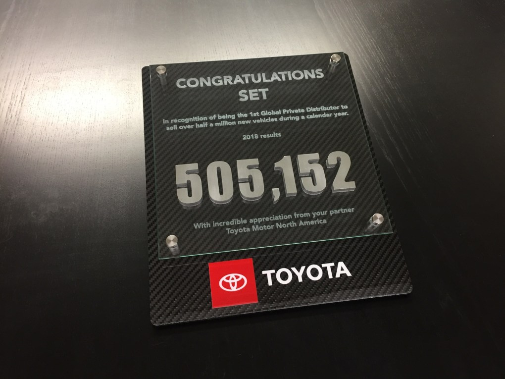 Carbon Fiber Toyota Award Plaque
