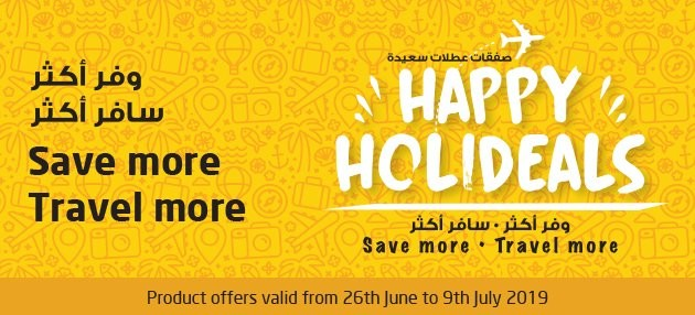 LULU HAPPY HOLIDEALS - Promotionsinuae