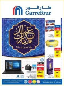 Carrefour Offers Archives Page 4 Of 5