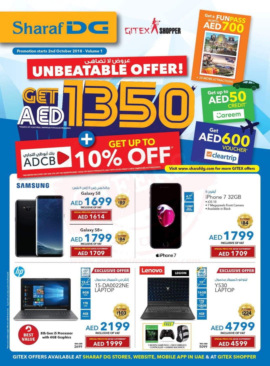 Gitex Shopper is on  5 days of unbeatable deals  Shop at your