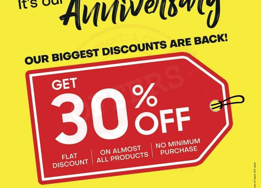 Anniversary OFFER at Emax - Promotionsinuae