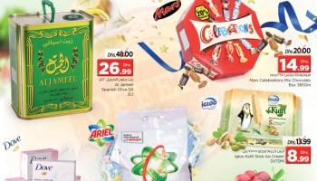 Nesto Fresh Market Deals - Promotionsinuae