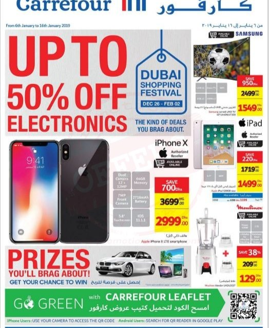 Carrefour Up To 50 Off Electronics Volume 2 Offer Promotionsinuae