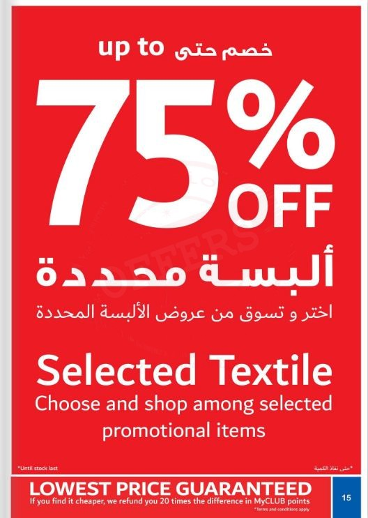 Carrefour Up to 50% Off Electronics Volume 2 Offer