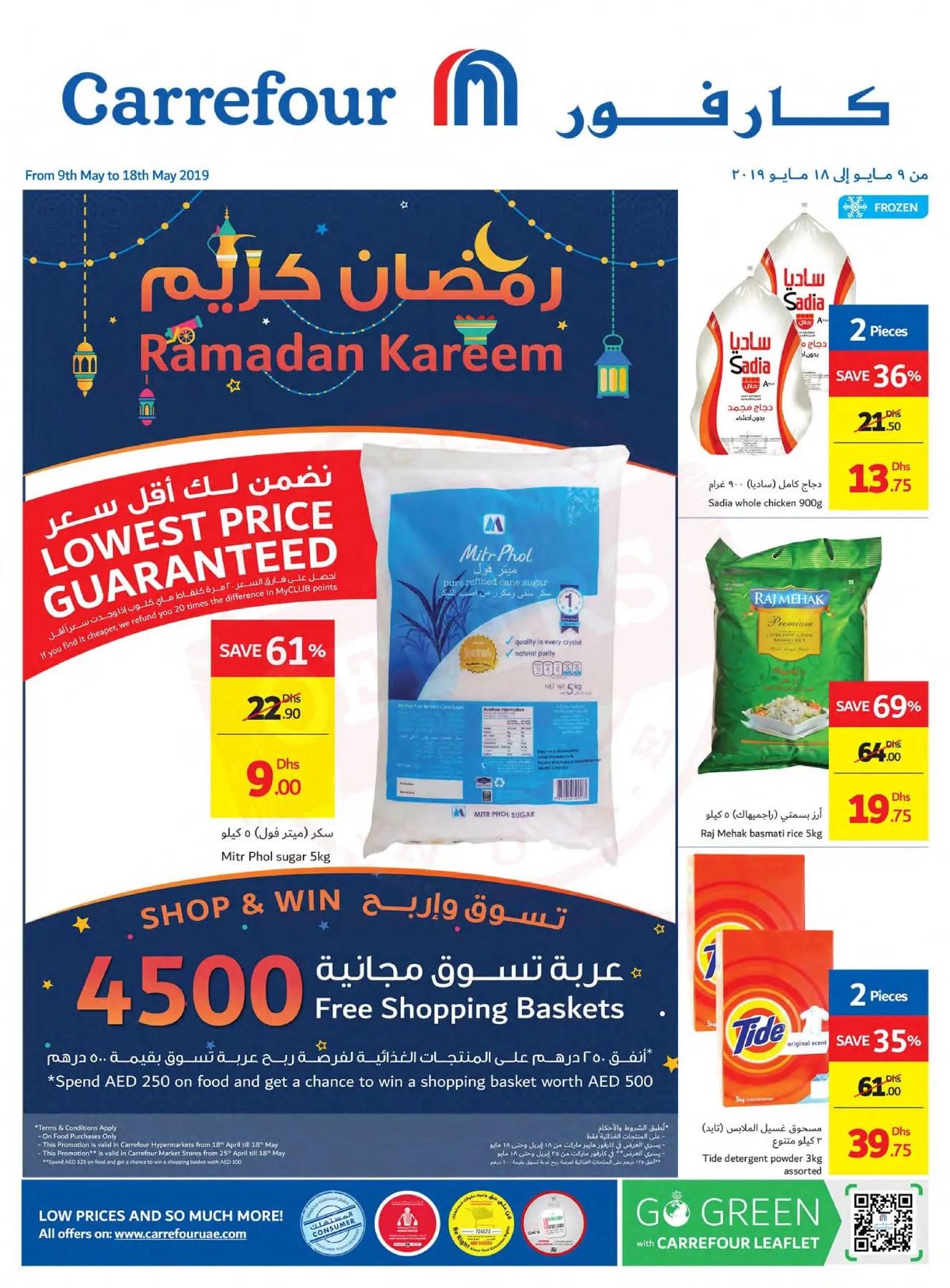 Carrefour Ramadan Kareem Offer Promotionsinuae