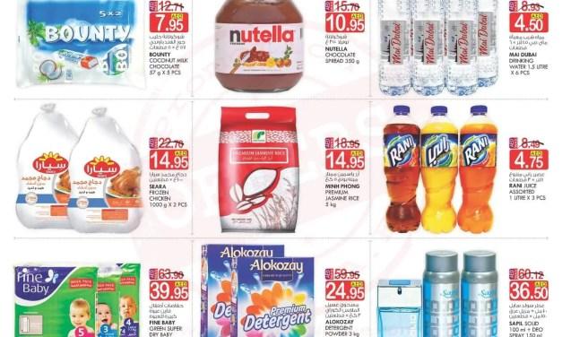 Offers - Promotionsinuae