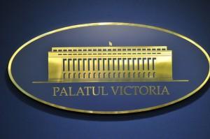 palat-victoria-guvern