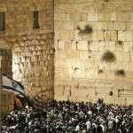 Anul Nou evreiesc