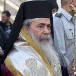 patriarh-teofil-ierusalim-