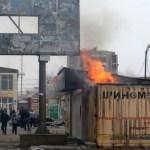 Stare de urgenţă în estul Ucrainei