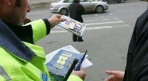 mita-politist