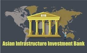 Banca Asiatică pentru Investiţii în Infrastructură