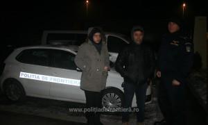 politia frontiera