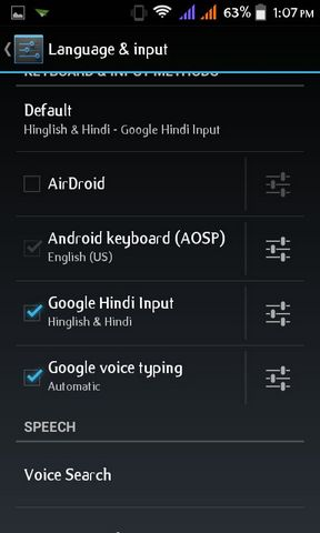 Android Keyboard