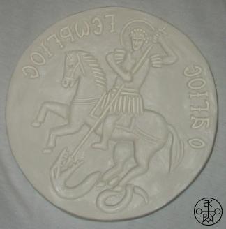 Saint George prosphora