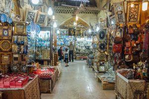 Vakil bazaar