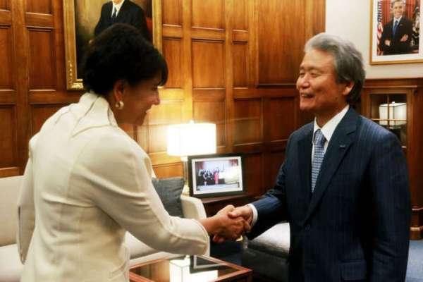 Saludo Federación Japonesa de Negocios