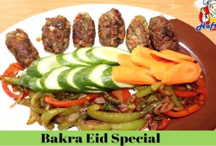Kachay Qeemay Kay Kabab Recipe in Urdu Hindi Bakra Eid Special Recipe