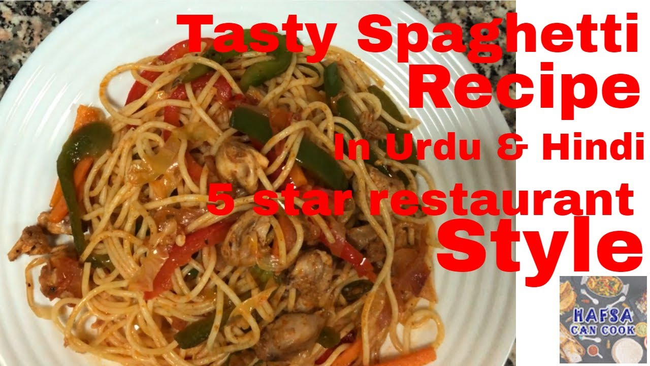 Tasty Spaghetti Recipe - Chicken Vegetable Spaghetti
