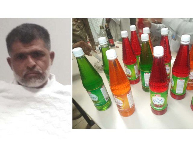 A HAJJ PILGRIM ARRESTED WHILE TRYING TO SMUGGLE 'LIQUID ICE' IN SHERBET BOTTLES
