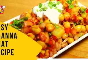 Aloo Cholay Chaat Recipe | Chana Chaat Recipe in Urdu Hindi