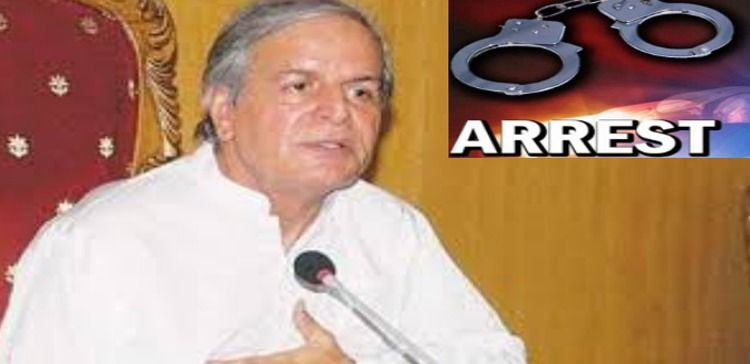 CRITICISM OF STATE INSTITUTIONS, A TEAM WAS FORMED TO ARREST JAVED HASHMI