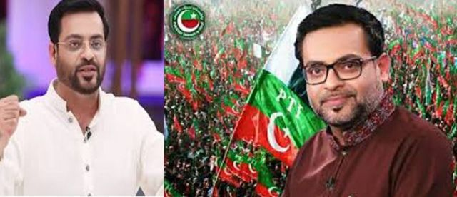 PM 'refuses to accept my resignation, Aamir Liaquat Hussain