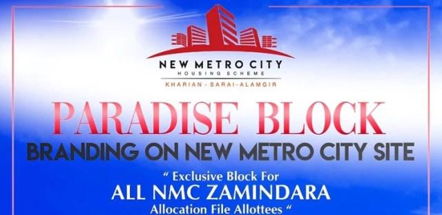 Paradise Block - New Metro City Kharian