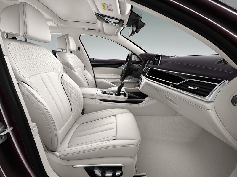 bmw m760li xdrive topmodell topmodelle limousine luxuslimousine luxuslimousinen turbomotor