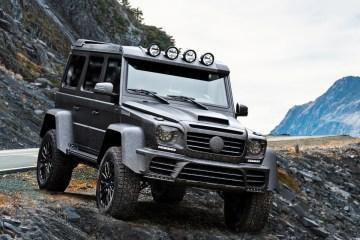 mansory mercedes-benz g500 individualisation carbon interior