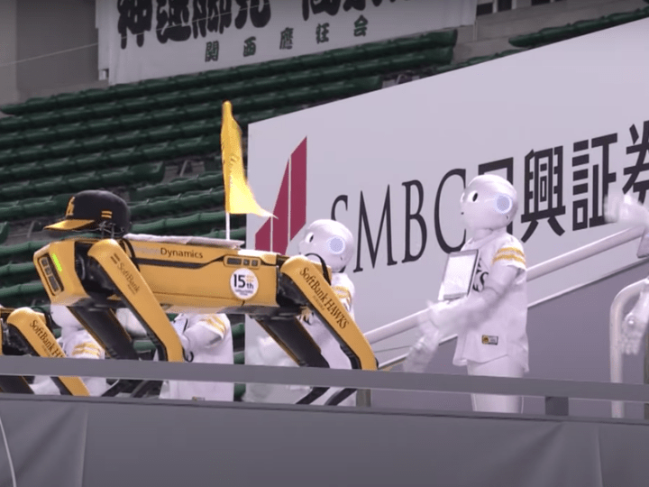 Boston Dynamics robots do a rump-shaking dance to cheer on baseball team