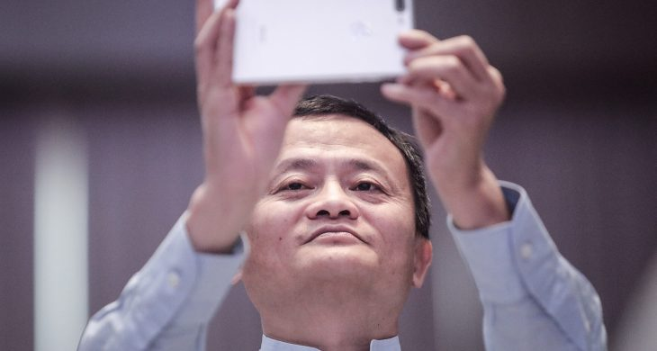 Jack Ma's fintech giant tops 1.3 billion users globally – ProWellTech