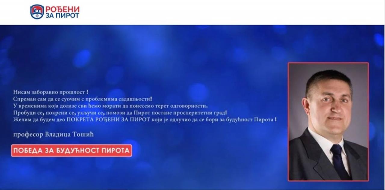 """Proglašena izborna lista """"Profesor Vladica Tošić-pobeda za budućnost Pirota"""""""