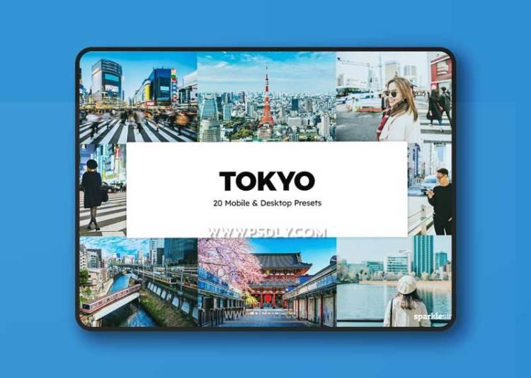 CreativeMarket - 20 Tokyo Lightroom Presets & LUTs 6294731