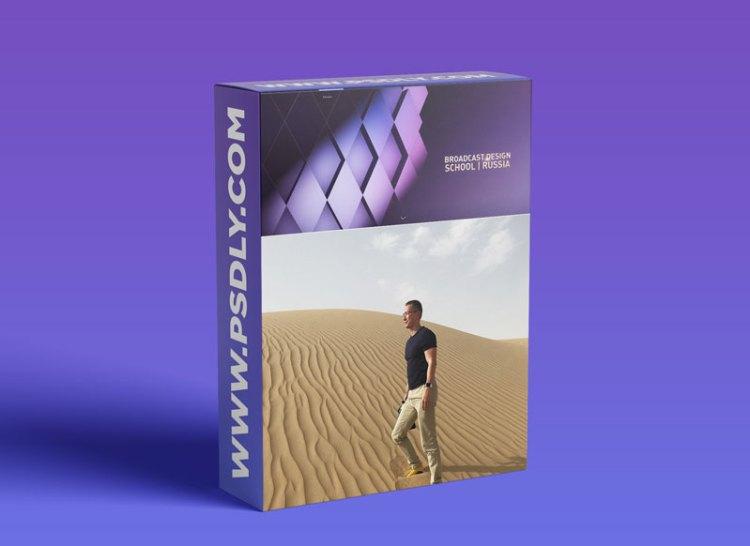 Broadcast Design School + PRO Pack 2020 (Russian)