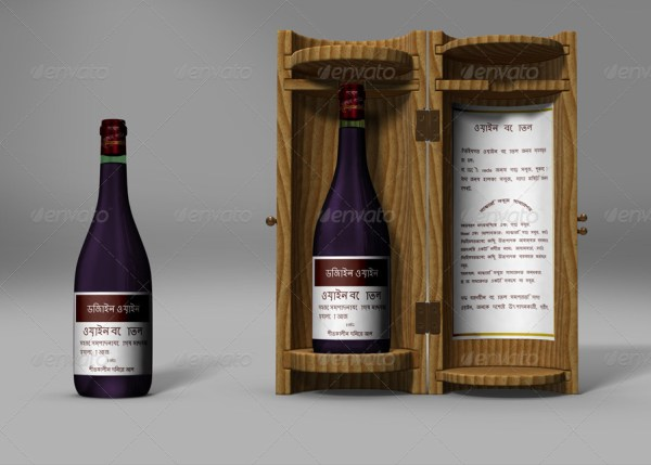 Wine Bottle and Box Mockup