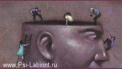Наиболее частые психологические проблемы, с которыми сталкиваются психологи сайта Psi-Labirint.ru.