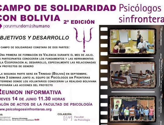 Campo solidaridad 2012