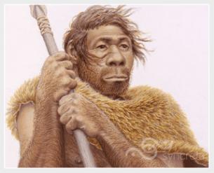 Comienzos del Homo sapiens