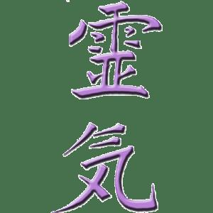 Reiki Energy Therapy Symbol