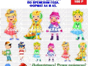Набор демонстрационных кукол