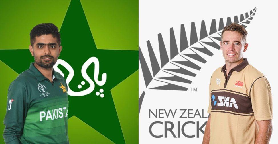 Pakistan Vs New Zealand 2021 Schedule In Pakistan