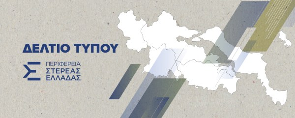 Π.Ε.Φθιώτιδας: Πρόγραμμα εκδηλώσεων μνήμης της Γενοκτονίας των Ελλήνων του Πόντου