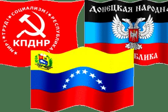 Venezuela-RPD-PC