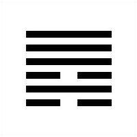 Hexagram 6 - Sung