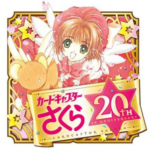mainvisual_ccsakura