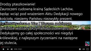 trzebownisko_film