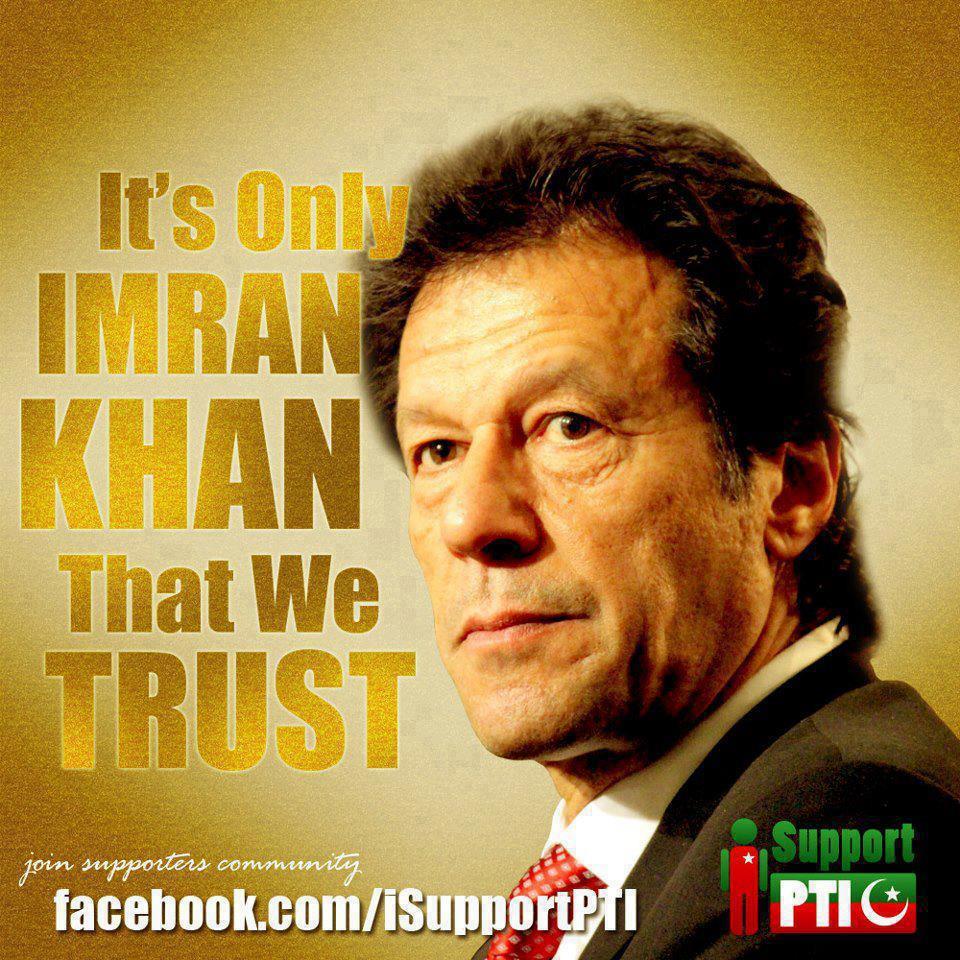 Download Lagu Imran Khan Satisfya: Imran Khan Wallpaper
